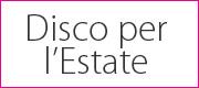 Disco_per_Estate